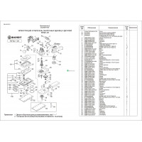 Колесо зубчатое-запчасти на Плоскошлифовальную машину Фиолент МПШ1-28